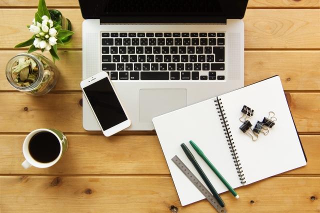 インターネットを利用した企画、制作、運営及び情報の収集、提供